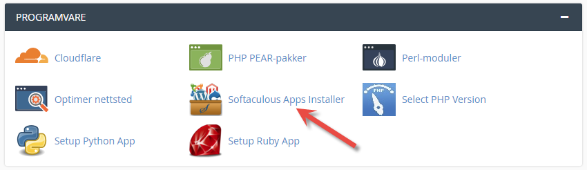 Find Softaculous icon in cPanel